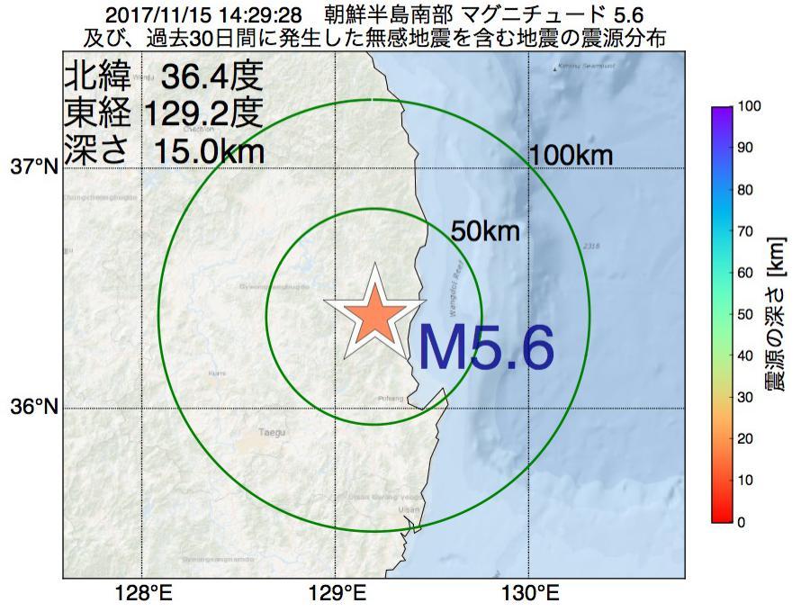 地震震源マップ:2017年11月15日 14時29分 朝鮮半島南部でM5.6の地震