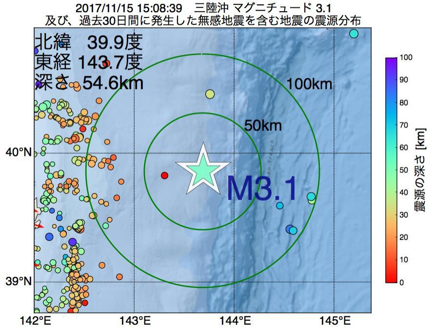 地震震源マップ:2017年11月15日 15時08分 三陸沖でM3.1の地震
