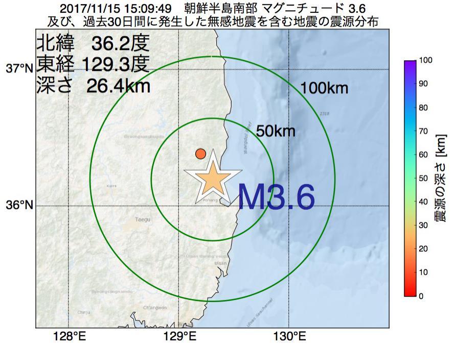 地震震源マップ:2017年11月15日 15時09分 朝鮮半島南部でM3.6の地震