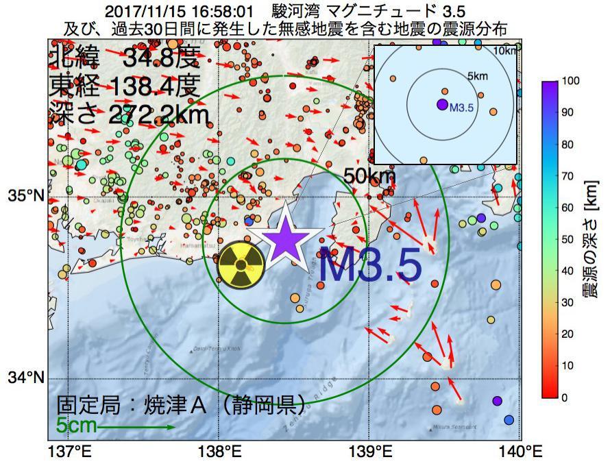 地震震源マップ:2017年11月15日 16時58分 駿河湾でM3.5の地震