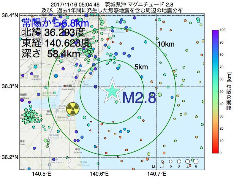 地震震源マップ:常陽から6.8km地点でM2.8の地震が発生しました