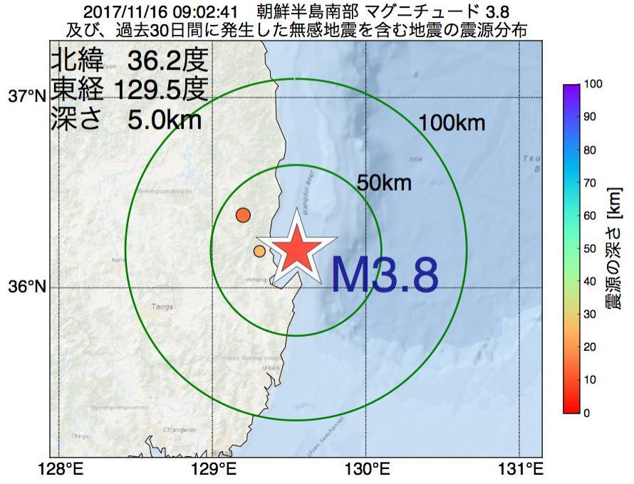 地震震源マップ:2017年11月16日 09時02分 朝鮮半島南部でM3.8の地震