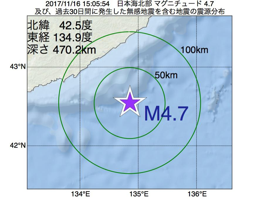 地震震源マップ:2017年11月16日 15時05分 日本海北部でM4.7の地震