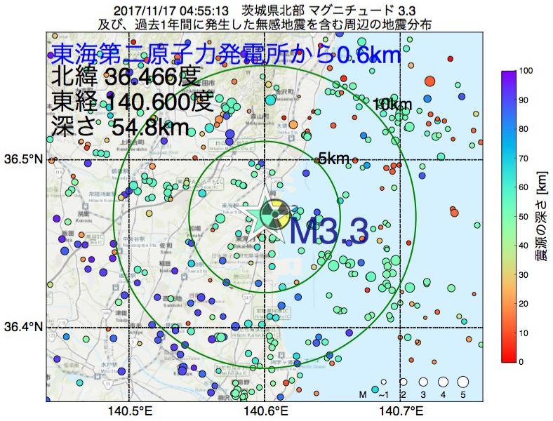 地震震源マップ:東海第二原子力発電所から0.6km地点でM3.3の地震が発生しました