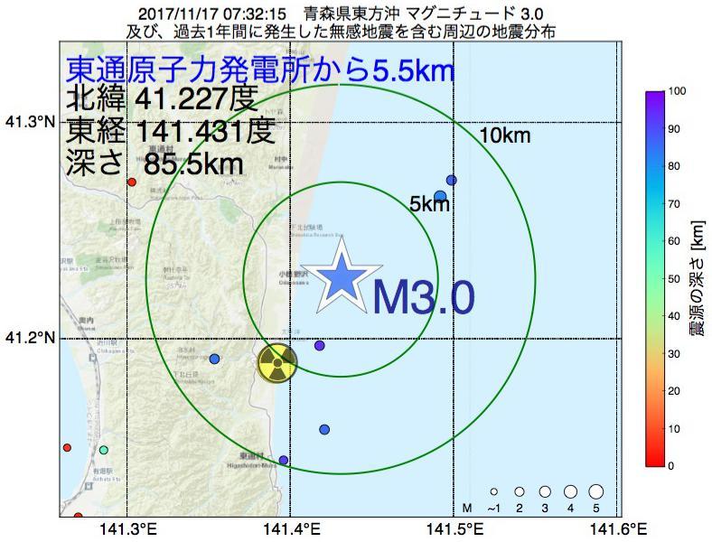 地震震源マップ:東通原子力発電所から5.5km地点でM3.0の地震が発生しました