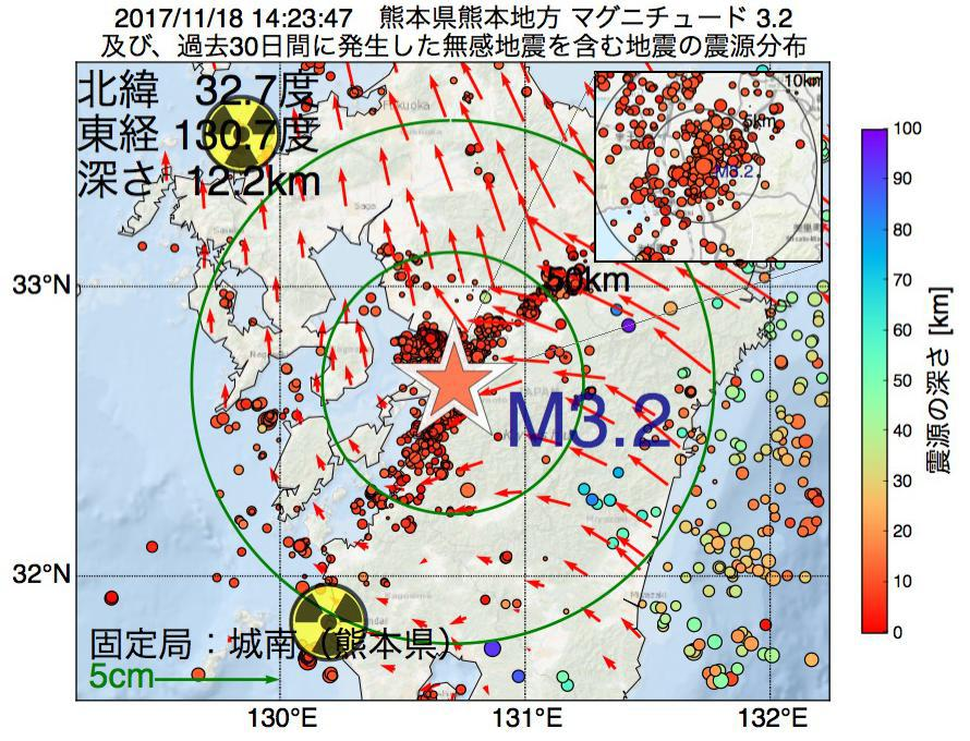 地震震源マップ:2017年11月18日 14時23分 熊本県熊本地方でM3.2の地震