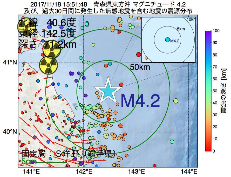 地震震源マップ:2017年11月18日 15時51分 青森県東方沖でM4.2の地震