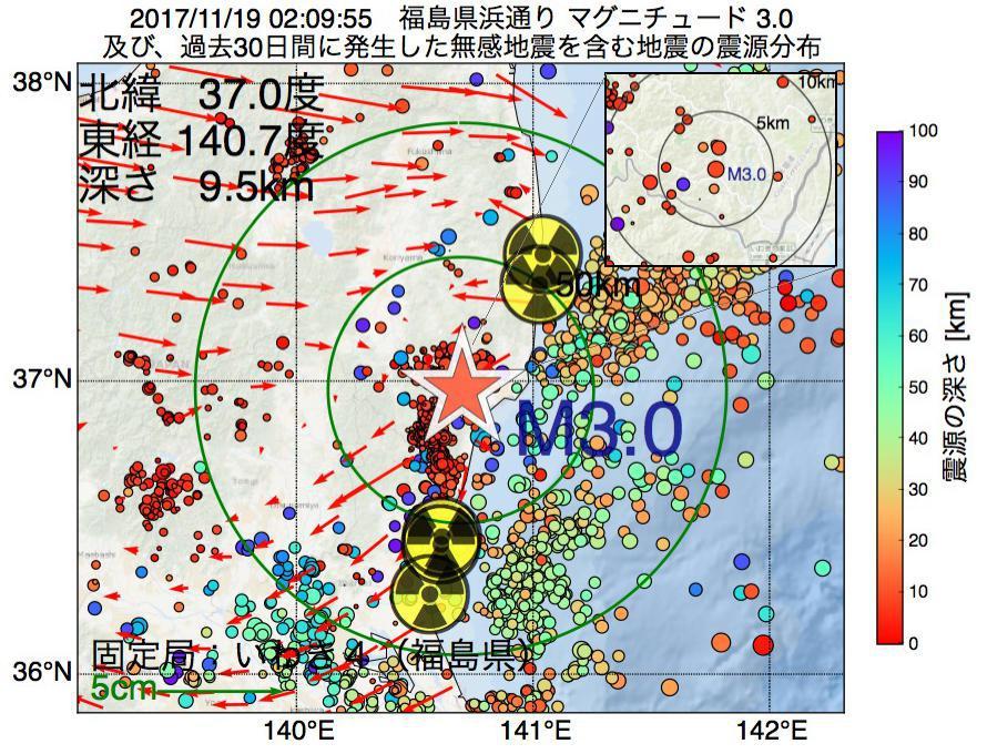 地震震源マップ:2017年11月19日 02時09分 福島県浜通りでM3.0の地震