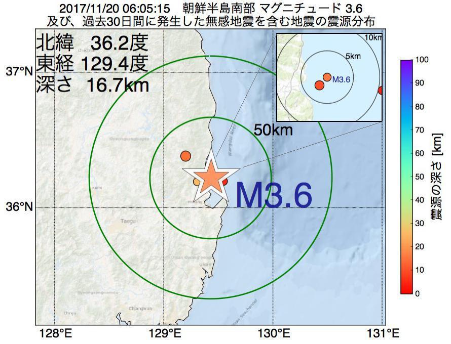 地震震源マップ:2017年11月20日 06時05分 朝鮮半島南部でM3.6の地震