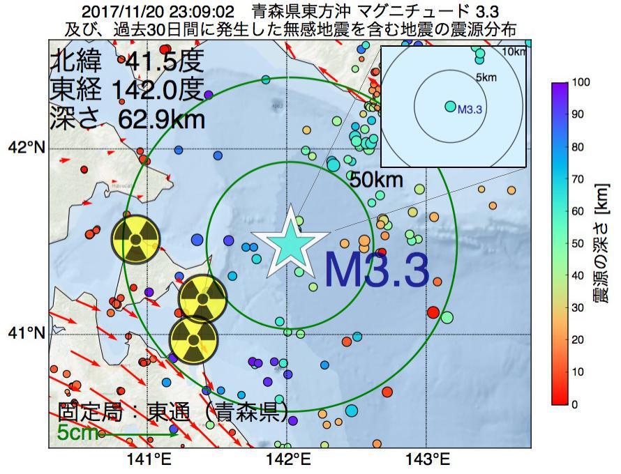 地震震源マップ:2017年11月20日 23時09分 青森県東方沖でM3.3の地震