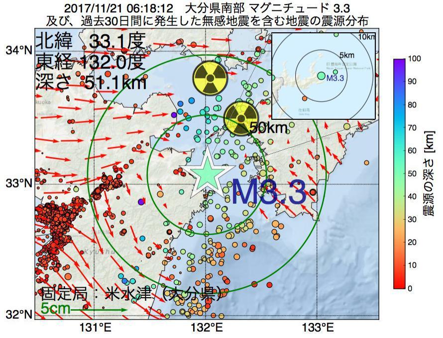 地震震源マップ:2017年11月21日 06時18分 大分県南部でM3.3の地震