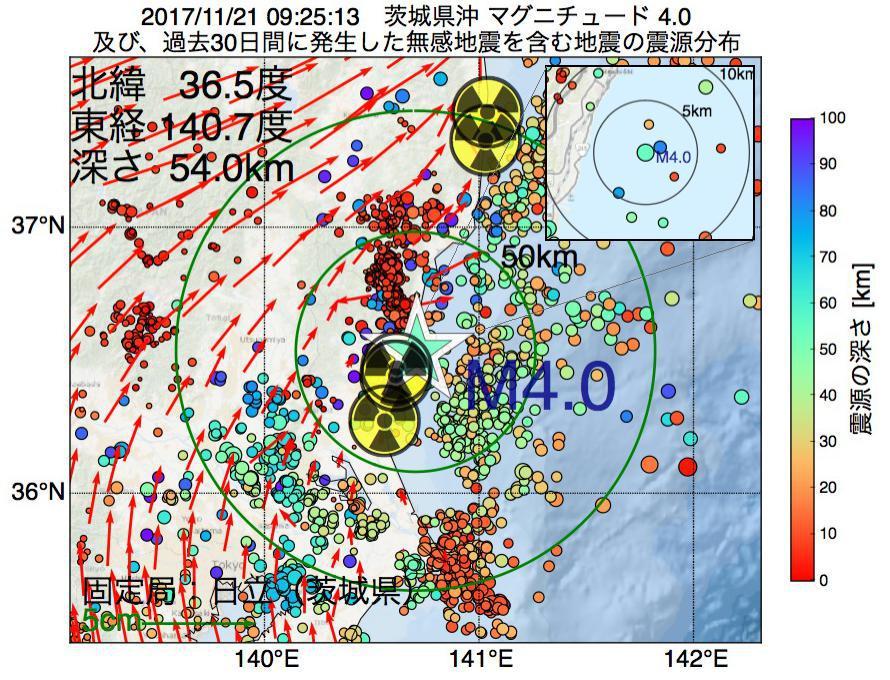 地震震源マップ:2017年11月21日 09時25分 茨城県沖でM4.0の地震