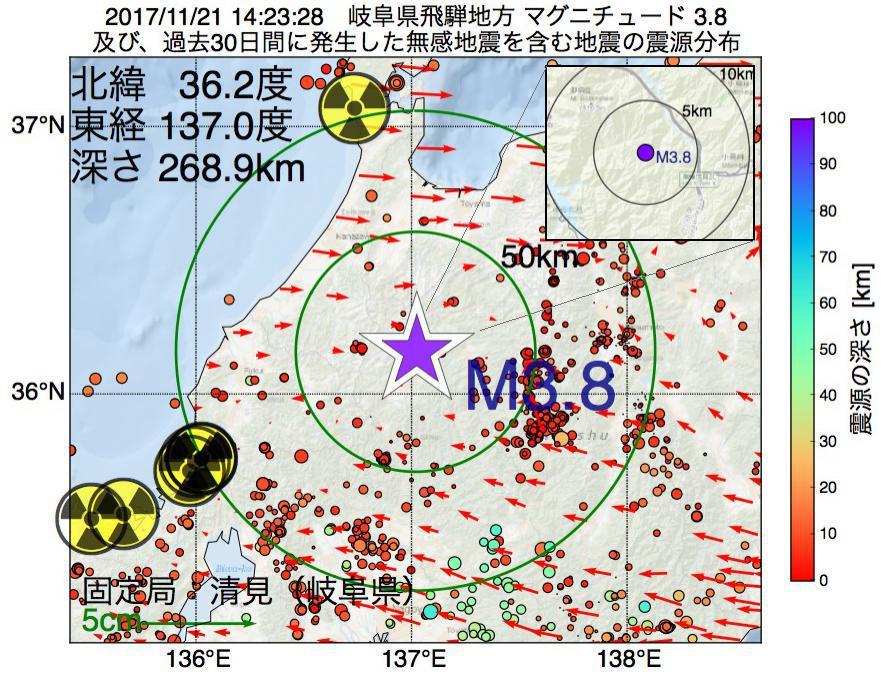 地震震源マップ:2017年11月21日 14時23分 岐阜県飛騨地方でM3.8の地震