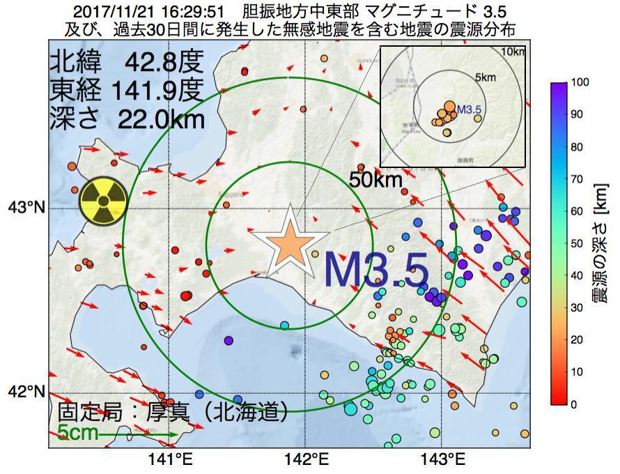 地震震源マップ:2017年11月21日 16時29分 胆振地方中東部でM3.5の地震