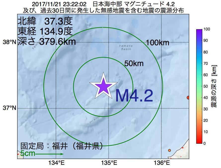 地震震源マップ:2017年11月21日 23時22分 日本海中部でM4.2の地震