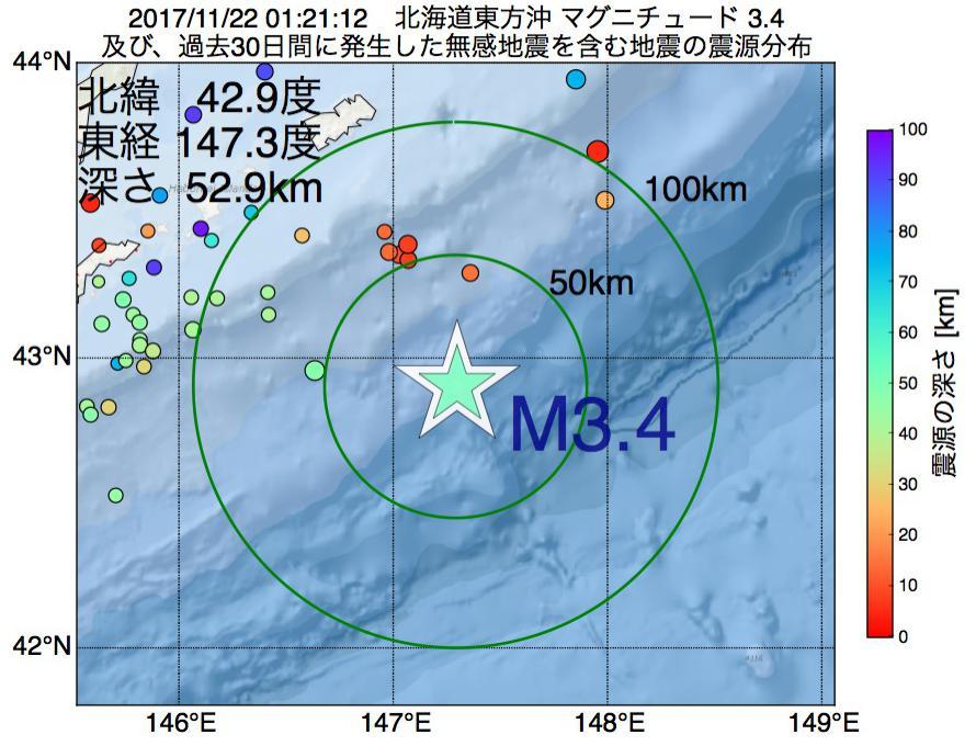 地震震源マップ:2017年11月22日 01時21分 北海道東方沖でM3.4の地震