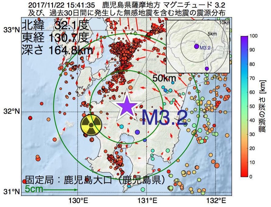 地震震源マップ:2017年11月22日 15時41分 鹿児島県薩摩地方でM3.2の地震