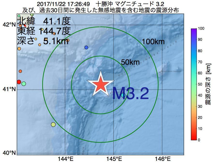 地震震源マップ:2017年11月22日 17時26分 十勝沖でM3.2の地震