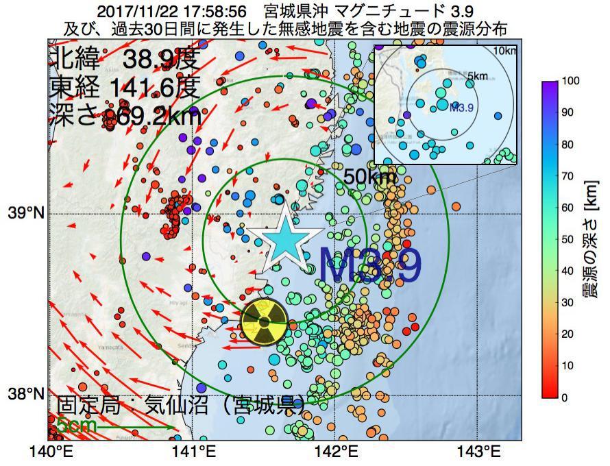 地震震源マップ:2017年11月22日 17時58分 宮城県沖でM3.9の地震