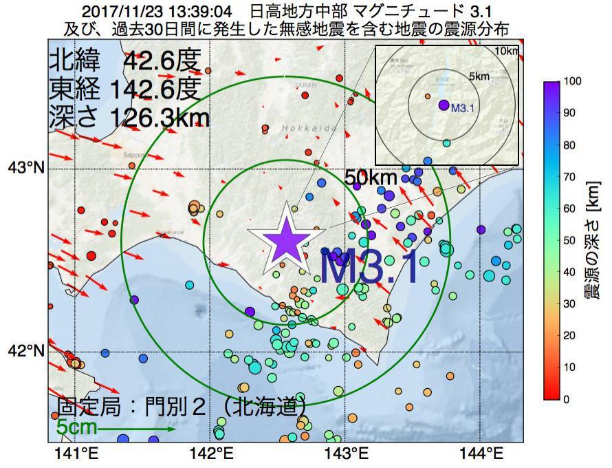 地震震源マップ:2017年11月23日 13時39分 日高地方中部でM3.1の地震