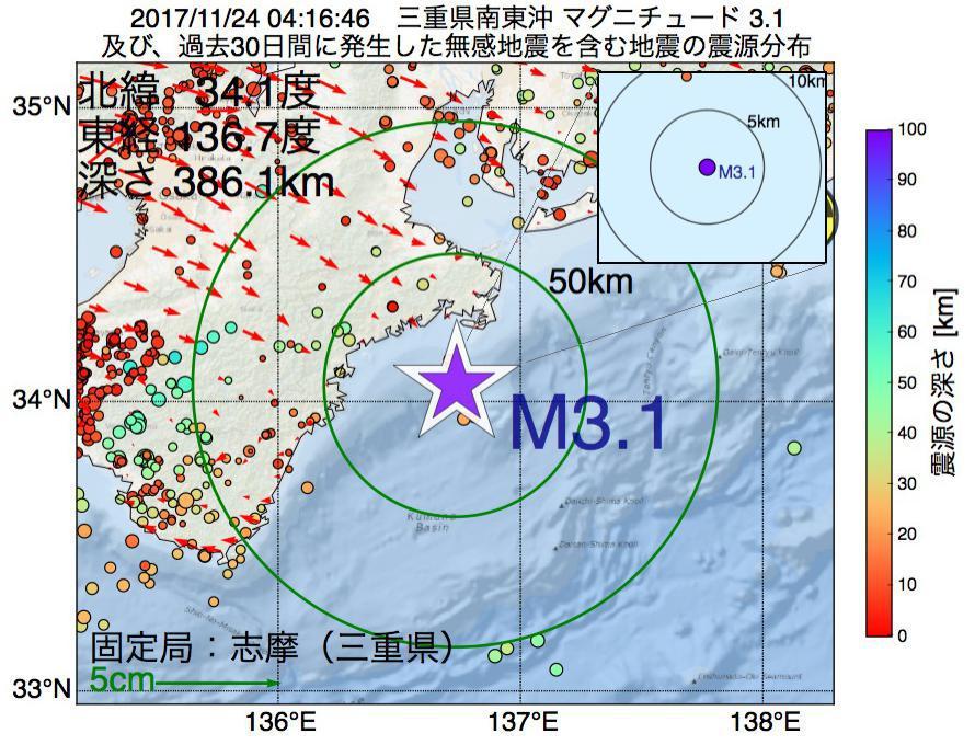 地震震源マップ:2017年11月24日 04時16分 三重県南東沖でM3.1の地震