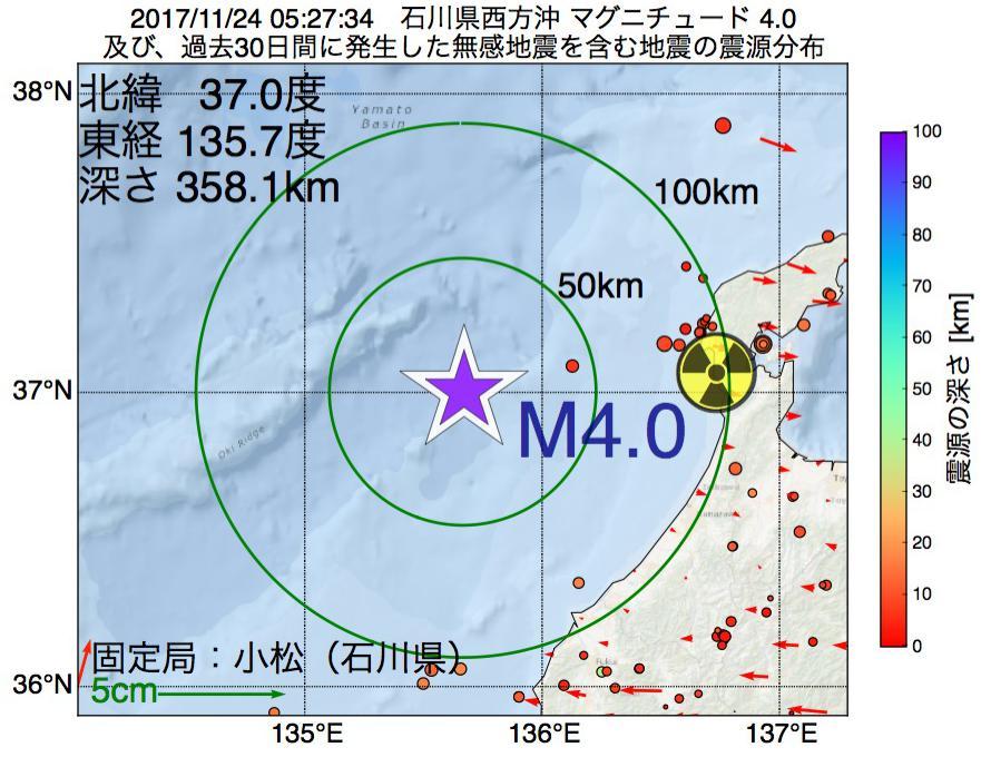 地震震源マップ:2017年11月24日 05時27分 石川県西方沖でM4.0の地震