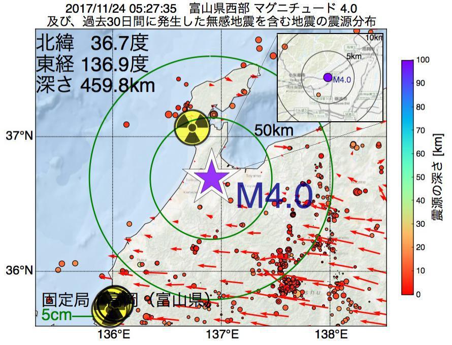 地震震源マップ:2017年11月24日 05時27分 富山県西部でM4.0の地震