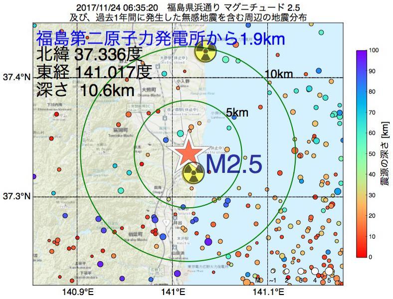 地震震源マップ:福島第二原子力発電所から1.9km地点でM2.5の地震が発生しました