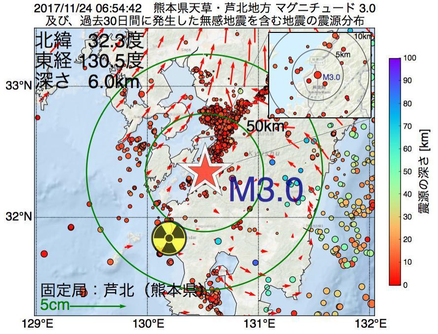 地震震源マップ:2017年11月24日 06時54分 熊本県天草・芦北地方でM3.0の地震