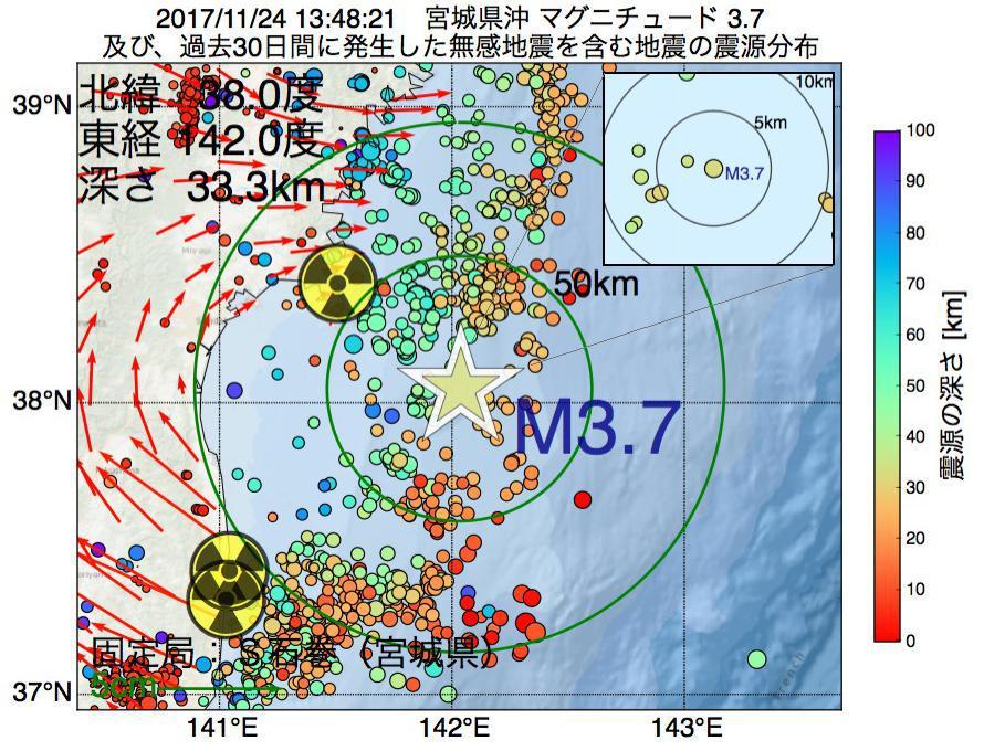 地震震源マップ:2017年11月24日 13時48分 宮城県沖でM3.7の地震