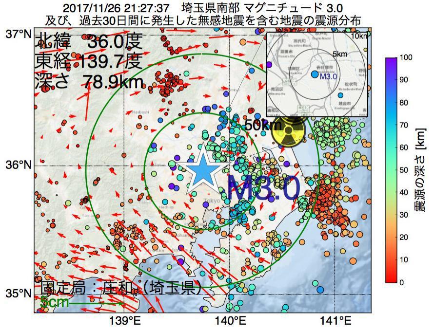 地震震源マップ:2017年11月26日 21時27分 埼玉県南部でM3.0の地震