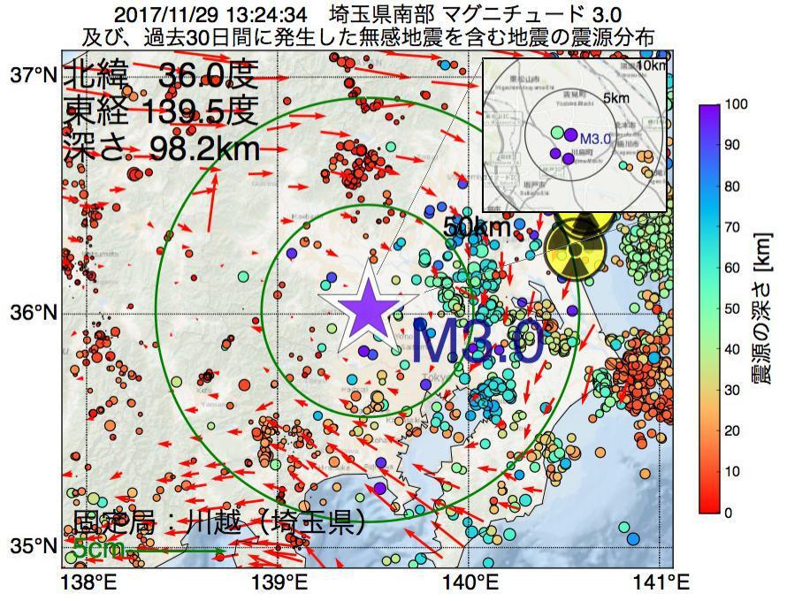 地震震源マップ:2017年11月29日 13時24分 埼玉県南部でM3.0の地震