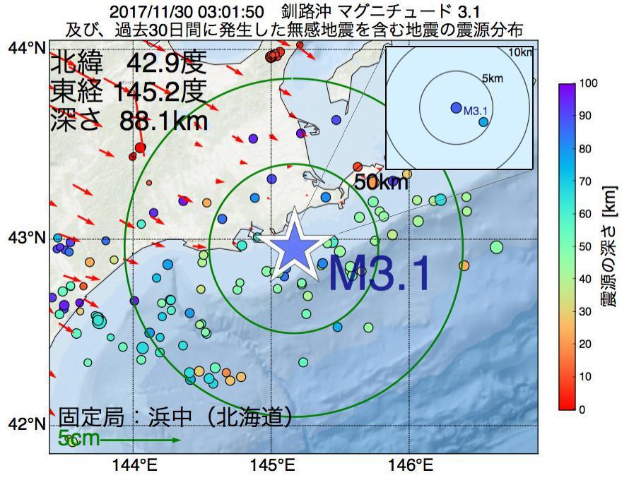 地震震源マップ:2017年11月30日 03時01分 釧路沖でM3.1の地震