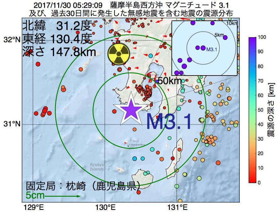地震震源マップ:2017年11月30日 05時29分 薩摩半島西方沖でM3.1の地震