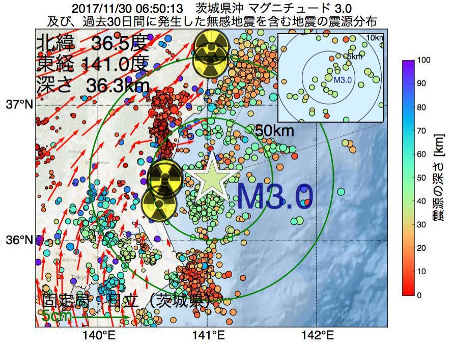 地震震源マップ:2017年11月30日 06時50分 茨城県沖でM3.0の地震
