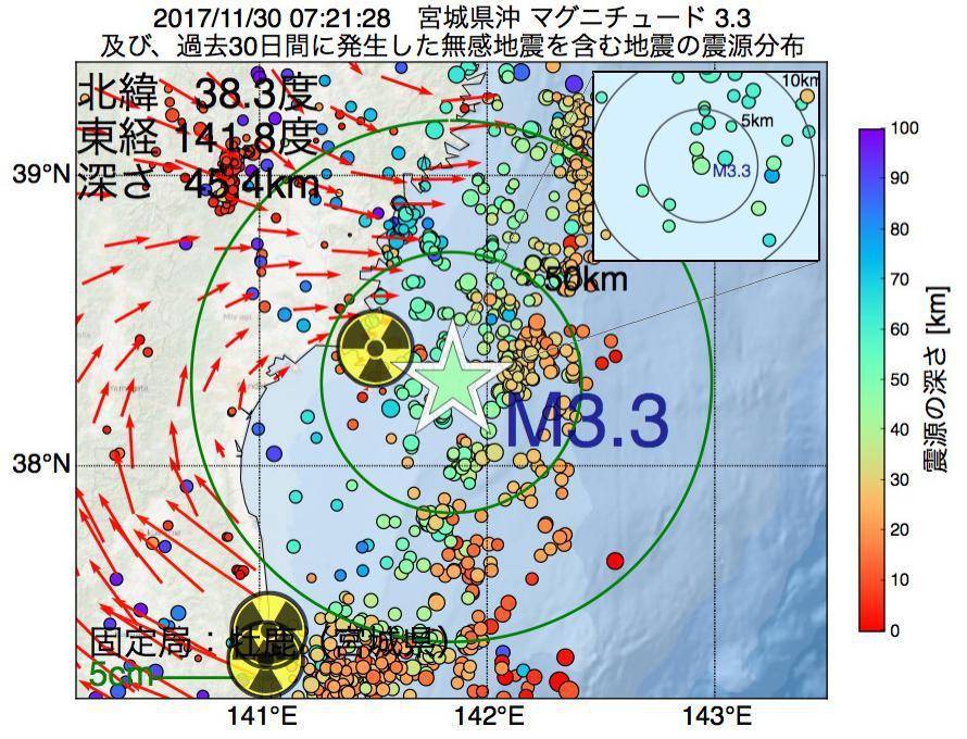 地震震源マップ:2017年11月30日 07時21分 宮城県沖でM3.3の地震