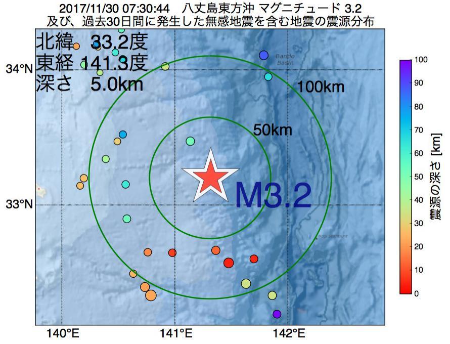 地震震源マップ:2017年11月30日 07時30分 八丈島東方沖でM3.2の地震
