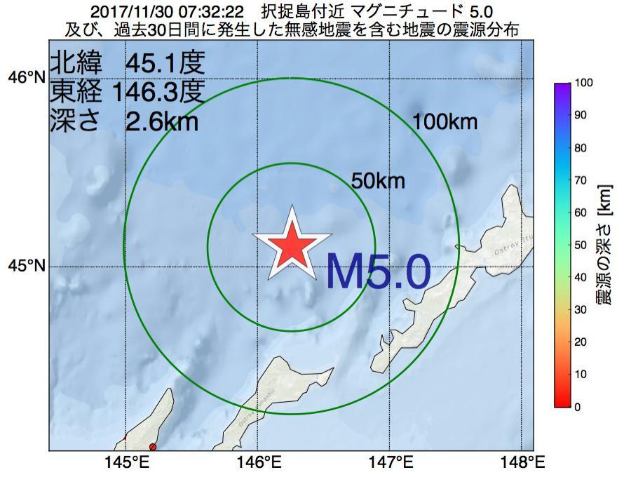 地震震源マップ:2017年11月30日 07時32分 択捉島付近でM5.0の地震