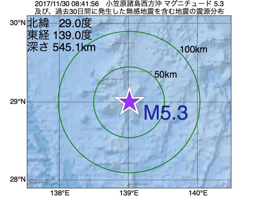 地震震源マップ:2017年11月30日 08時41分 小笠原諸島西方沖でM5.3の地震