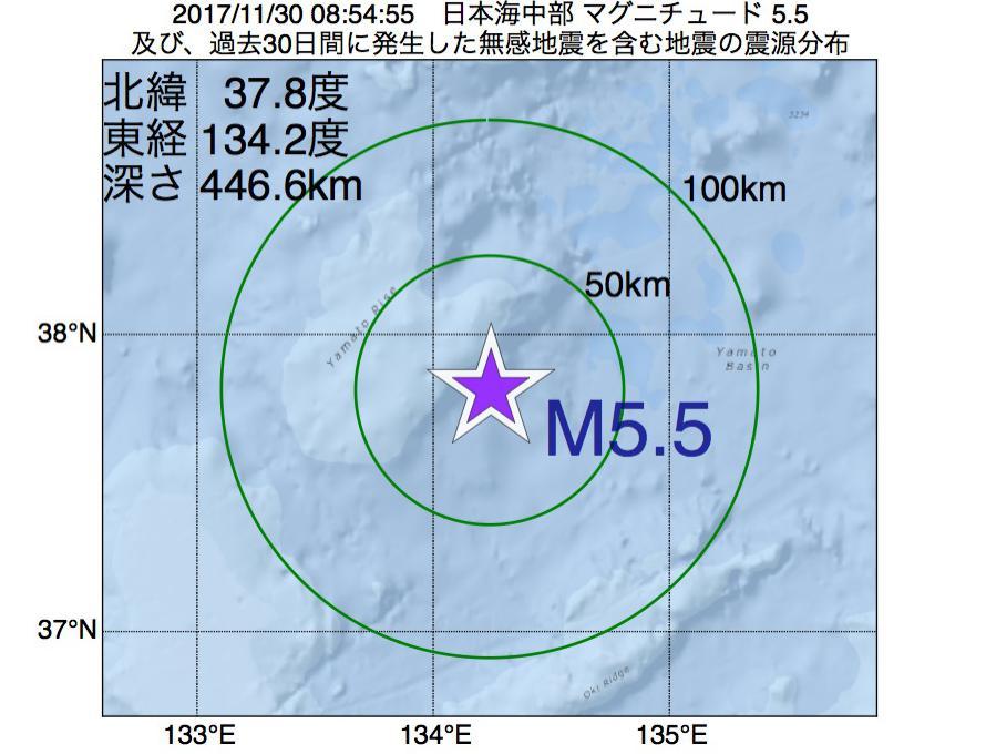 地震震源マップ:2017年11月30日 08時54分 日本海中部でM5.5の地震