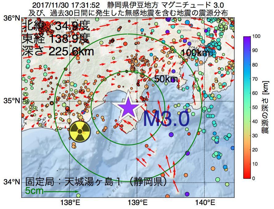 地震震源マップ:2017年11月30日 17時31分 静岡県伊豆地方でM3.0の地震