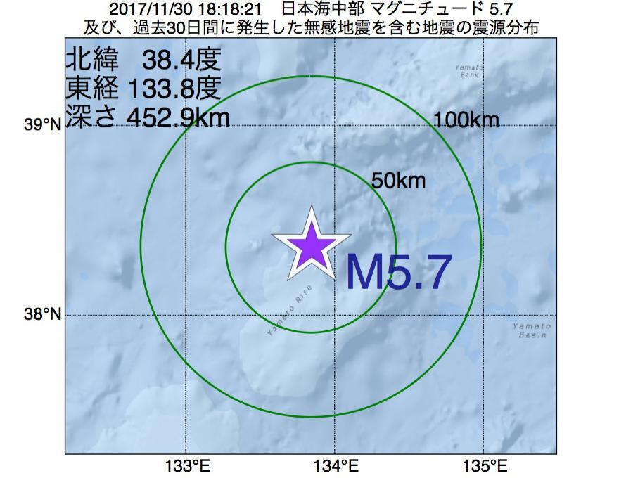 地震震源マップ:2017年11月30日 18時18分 日本海中部でM5.7の地震