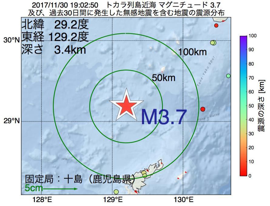地震震源マップ:2017年11月30日 19時02分 トカラ列島近海でM3.7の地震