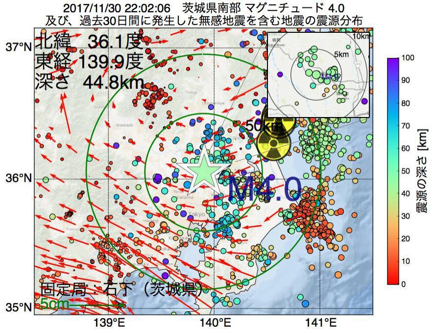 地震震源マップ:2017年11月30日 22時02分 茨城県南部でM4.0の地震