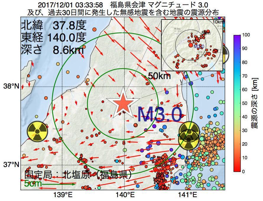 地震震源マップ:2017年12月01日 03時33分 福島県会津でM3.0の地震