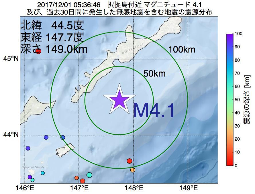 地震震源マップ:2017年12月01日 05時36分 択捉島付近でM4.1の地震