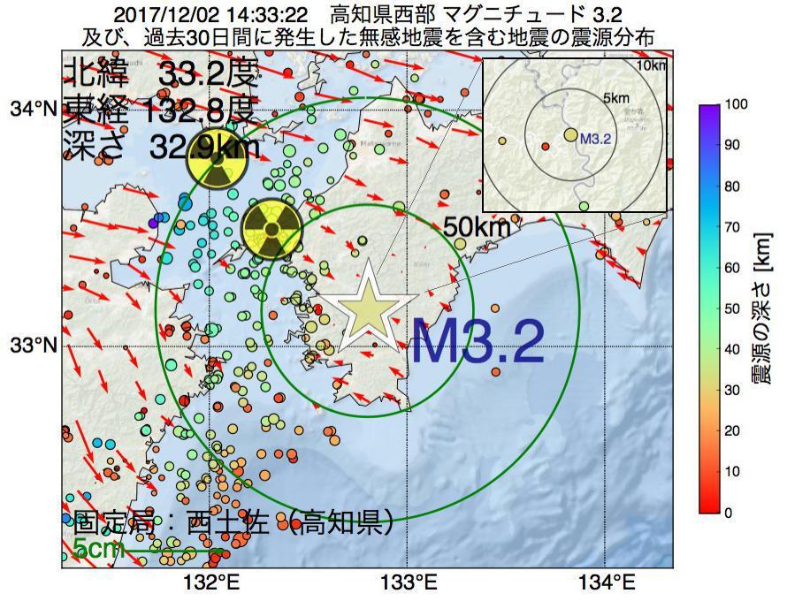 地震震源マップ:2017年12月02日 14時33分 高知県西部でM3.2の地震