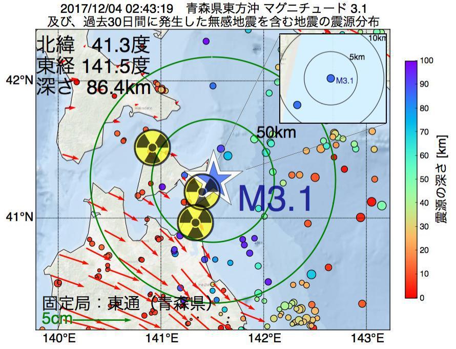 地震震源マップ:2017年12月04日 02時43分 青森県東方沖でM3.1の地震