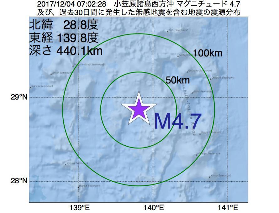 地震震源マップ:2017年12月04日 07時02分 小笠原諸島西方沖でM4.7の地震