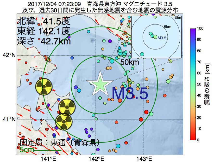 地震震源マップ:2017年12月04日 07時23分 青森県東方沖でM3.5の地震